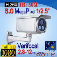 W1014G-B HD 1080P 5MP H.264 IP Camera Varifocal lens 2.8mm~12mm