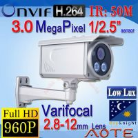 W1014H-B HD 960P 3MP H.264 IP Camera Low Lux Varifocal lens 2.8mm~12mm ONVIF