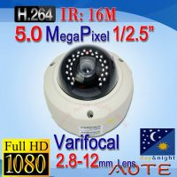W1024G-B HD 1080P 5MP H.264 IP Camera Varifocal lens 2.8mm~12mm