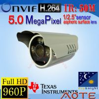 W5625P-B HD 960P  5MP H.264 IP Camera ONVIF