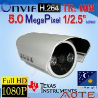 W5635G-B HD 1080P 5MP H.264 IP Camera  ONVIF