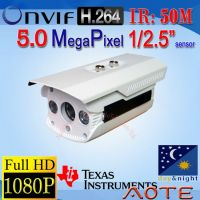W5881G-B-PoE HD 1080P 5MP H.264 IP Camera ONVIF