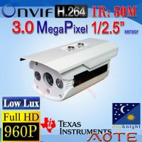 W5881H-B HD 960P 3MP H.264 Ip Camera Low Lux ONVIF