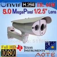 W5992G-B HD 1080P 5MP H.264 IP Camera  ONVIF