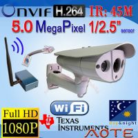 W5992G-B-WiFi HD 1080P 5MP H.264 IP Camera ONVIF