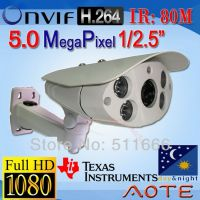 W5999G-B HD 1080P 5MP H.264 IP Camera  ONVIF