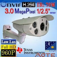 W5999H-B HD 960P 3MP H.264 IP Camera Low Lux
