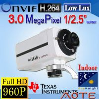 W810H-B HD 960P 3MP H.264 IP Camera  Low Lux ONVIF