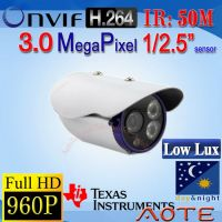 W889H-B HD 960P 3MP H.264 IP Camera Low Lux ONVIF
